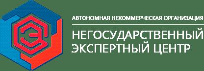 "АНО ""НЭЦ"""