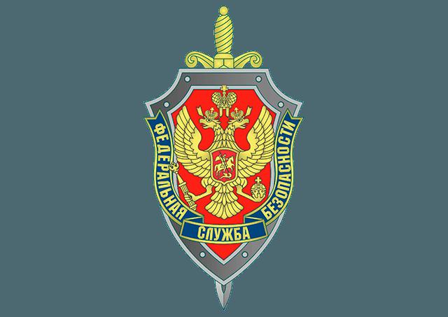 Прокуратура Российской Федерации по регионам России
