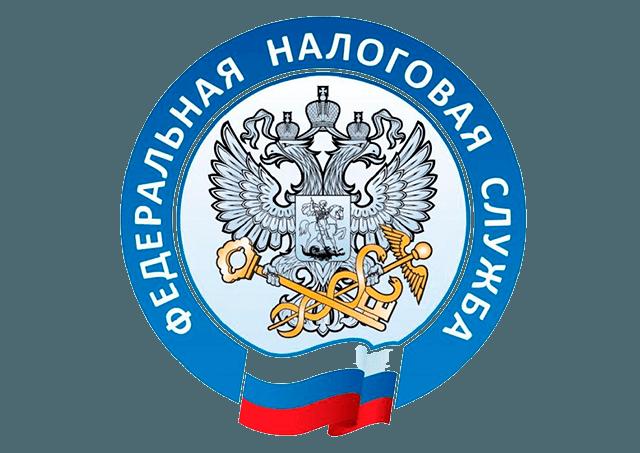 Инспекция Федеральной налоговой службы по регионам России