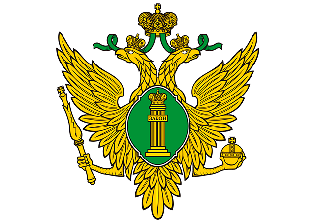 Министерство Юстиции Российской Федерации по регионам России