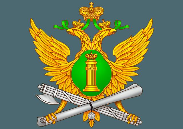 Федеральная служба судебных приставов Российской Федерации по регионам России